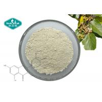 Buy cheap Vine Tea Extract Natural Botanical Extracts 98% Dihydromyricetin DHM For Liver Protection from wholesalers