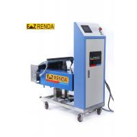Buy cheap Cement Spray Wall Rendering Machine With Auto Positioning System 220V from wholesalers