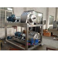Buy cheap S S Spiral Industrial Juicer Machine High Juice Rate For Tomatoes / Ginger product