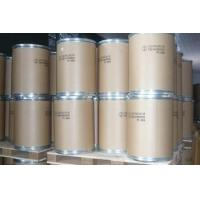 Buy cheap Sodium hydrosulfite for bleaching agent/Manufacturer textile printing sodium hydrosulfite for dyeing from wholesalers