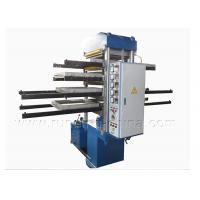 Buy cheap HRC58 Curing Rubber Floor Tile Vulcanizing Press Machine from wholesalers