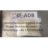 Buy cheap 4F-ADB Powder Research Chemicals Supplier Buy Online Sale Cannabinoids from wholesalers