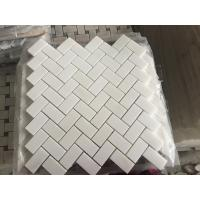 Buy cheap Royal White Square Marble Floor Tiles Mosaic For Modern Decoration New Design White Royal Botticino Stone Mosaic from wholesalers