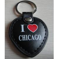 Buy cheap cheap state souvenir keychain wholesale leather from wholesalers