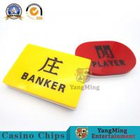 Buy cheap Acrylic Printed Poker Dealer Button Detachable Casino Baccarat Banker & Player Button Wins Marker from wholesalers