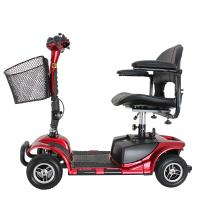 Buy cheap Four wheel 9 inch disabled elderly electric mobility scooter 24V/180W from wholesalers