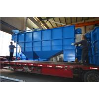 Buy cheap High Pressure Dissolved Air Flotation Unit For Water Clarification Corrosion Resistant from wholesalers