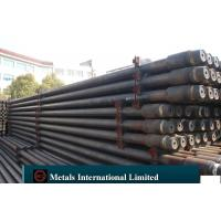 Buy cheap API 5DP E75,X95,G105,S135,V150 Drill Pipe from wholesalers