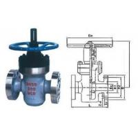 Buy cheap ZF43Y -250 Flat forged gate valve DN 50 Work Under 25 MPA For HIGH PRESSURE from wholesalers