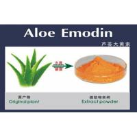 Buy cheap Organic Aloe Vera Extract Powder Emodin Powder 98% Oil Discharge And Liposuction from wholesalers