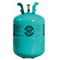 Buy cheap R22 Substitute freon, refrigerant gas R507 from wholesalers