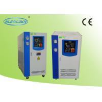 Buy cheap Sanyo / Dakin / Copeland Scroll Compressor Chiller 9.3KW - 142.2KW from wholesalers