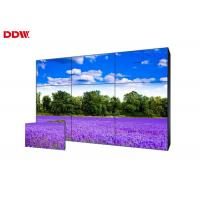 Buy cheap Professional Manufacturer commercial street 55 inch video wall 3x3 video wall 3.5mm narrow bezel lcd video wall screen product