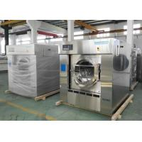 Buy cheap Fully Automatic 50kg Speed Queen Commercial Washer , Big Capacity Industrial Washer And Dryer from wholesalers