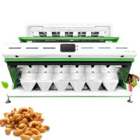 Buy cheap Six Chutes Optical Color Sorter , High Performance Cashew Colour Sorting Machine from wholesalers