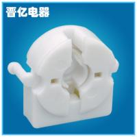 Buy cheap G13 lamp holder T805 from wholesalers