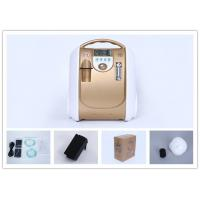 Buy cheap High Altitude Travel Olive Oxygen Concentrator Low Oxygen Purity Alarm Longer Life Span from wholesalers