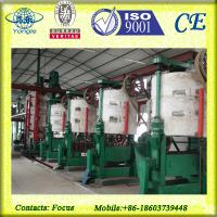 Buy cheap Professional suppliers for seeds oil press machine from wholesalers