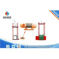 Buy cheap OEM Construction Lifting Equipment With Bottom Dimension Of Cage 3.5 M X 1.7 M from wholesalers