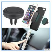 Buy cheap Air Vent Car Mount Phone Holder Magnetic Rubber Lightweight For Watching Movies from wholesalers