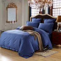 Buy cheap Dark Blue Home Textile Products Egyptian Cotton Bedding Sets Good Permeability from wholesalers
