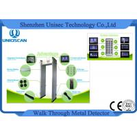 Buy cheap High sensitivity walk through metal detector certificated  CE/ISO from wholesalers