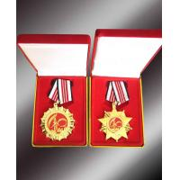Buy cheap Military Medal with Ribbon from wholesalers