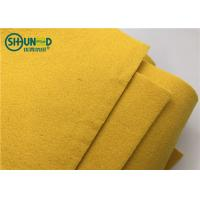 Buy cheap 3mm Thick Yellow Color Polyester Needle Punch Nonwoven Sound Insulation from wholesalers