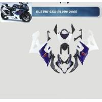 Buy cheap Fairing for Suzuki Gsx-R1000 2005-2006 product