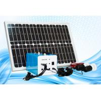China 10W 20W 30W mini solar home lighting system / portable DC solar kits for camping on sale