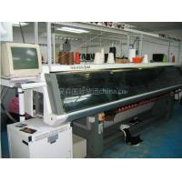 Buy cheap Used German UNIVERSAL-463 Flat Knitting Machines from wholesalers