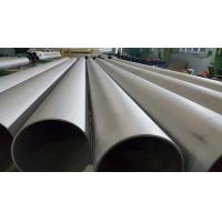 Buy cheap Stainless Steel Seamless Tubes And Pipes For Heat Exchanger Boiler from wholesalers