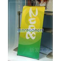 Buy cheap Stand display banner from wholesalers