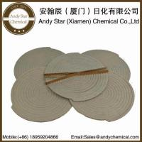 Buy cheap 0.05% Dimefluthrin or 0.05% Meperfluthrin Paper mosquito coil ANDY CHEMICAL® mosquito repellent from wholesalers