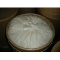 Buy cheap chondroitin sulfate bovine,shark,chicken,porcine from wholesalers