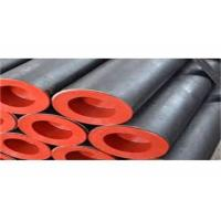 Buy cheap ASTM Carbon Steel Pipe , Welded Carbon Steel Tube Outside Dia 10.3-1219mm from wholesalers