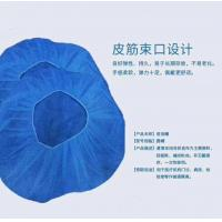 Buy cheap Medical isolation clothing Medical isolation shoe cover Medical conjoined isolation clothing from wholesalers