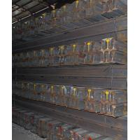 Buy cheap 43kg Railway Heavy Steel Rail from wholesalers