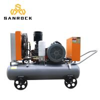 Buy cheap Mini Portable Screw Air Compressor Electric Motor Driven Open Frame from wholesalers