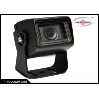 Buy cheap Waterproof Mini BUS Camera System With Aluminum Alloy Rectangular Shell product