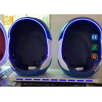 Buy cheap 2.5 KW Virtual Reality Egg SimulatorVirtual Reality Gaming Chair9d Movie Theatre from wholesalers
