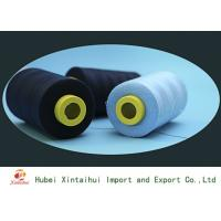 Buy cheap 60s/2 Dyed Paper Core Spun Sewing Thread , Ring Spun Polyester Yarn from wholesalers