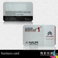 Buy cheap Advertising PVC Custom Die Cut Business Cards Sequential Number Printing from wholesalers