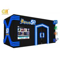 Buy cheap Amusement Park Cabin 5D Cinema Theater With 3 DOF Movement / Hydrauclic system product