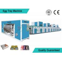 Buy cheap Full Automatic Moulding Pulp Egg Tray Machine with 4000 Pcs/H from wholesalers