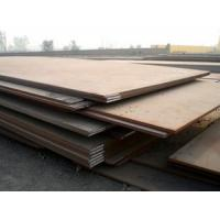 Buy cheap JIS G 3136 SN490(B/C) Building Structure Steel Plate from wholesalers