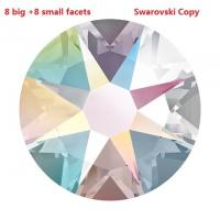 Buy cheap Swarovski Copy 8 Big 8 Small Iron On Facets Super Bright Bridal Veil Concert Wear Decorations Rhinestones Fabric Trims from wholesalers