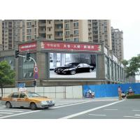Buy cheap Fixing Usage Large Digital Billboard Advertising Standard Water Proof Cabinet from wholesalers