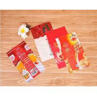 Buy cheap Antipollution Shrink Wrap Labels Custom Shape Good Decorative Effect from wholesalers