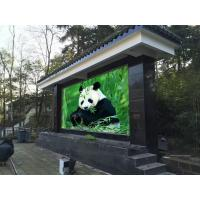 Buy cheap IP68 Waterproof SMD Φ18 Outdoor Fixed Led Display Commercial Advertising Led Screen from wholesalers